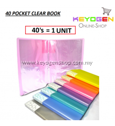 PP Clear Holder 40's A4- 40 Pocket (1 Unit) (Random Colour)