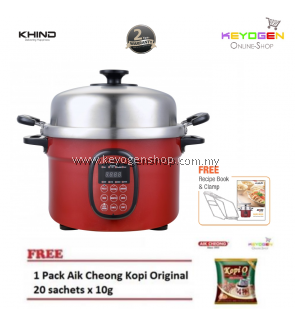 ( New Launching Item ) Stainless Steel Steamer KHIND Anshin Multi Food Steamer SE50SS- 2 Year Warranty FREE Recipe Book & Clamp FREE 1 Pack Aik Cheong 20 sachets x 10g