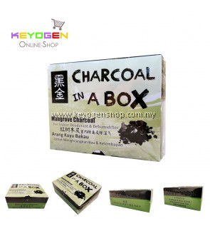 Mangrove Charcoal - Charcoal in a Box #MYCYBERSALE