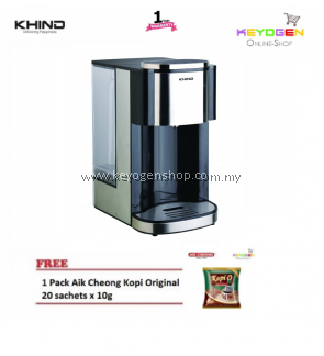 Khind Instant Hot Water Dispenser EK2600D - 1 Yr Warranty FREE 1 Pack Aik Cheong 20 sachets x 10g