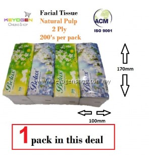 Keyogen 1 pack Natural Pulp 2 ply Facial tissue 200 sheet ( total 200 sheets)