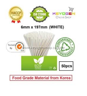 Keyogen 50pcs 6mm x 197mm Eco Biodegradable Paper Straw White ( Food Grade ) - HACCP - for restaurant