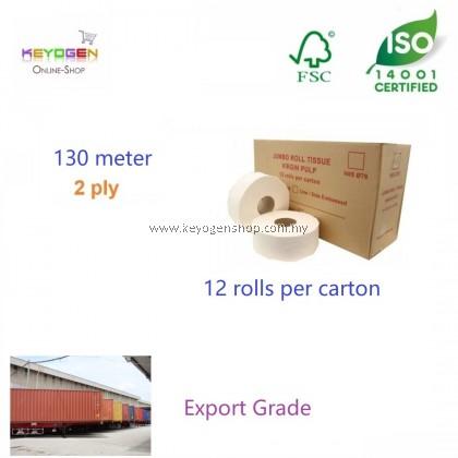 (Pure pulp) 1 carton 12 roll Export grade Virgin Pulp Jumbo roll tissue toilet paper JRT