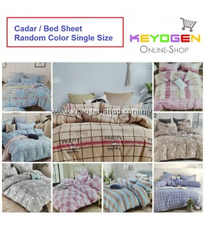 Keyogen Color Aloe Bedding Sheet Random Colour Deal (Abstract Pattern) (SINGLE) ONLY BED SHEET