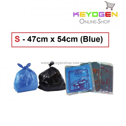 ISO Certified Factory - HDPE Garbage Bag S - 47cm x 54cm -30pcs 1 Pack - (Blue)