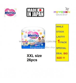 Made in Japan - 1 Pack XXL size 26 pcs Merries baby premium grade walk pant diapers - extra comfort (BIG SIZE)