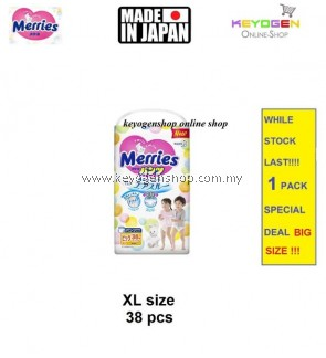 Made in Japan - 1 Pack XL size 38 pcs Merries baby premium grade walk pant diapers - extra comfort (BIG SIZE)