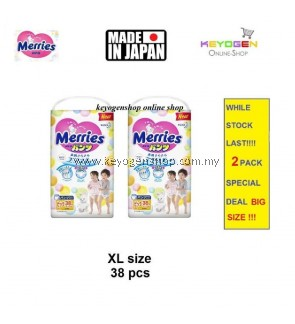 Made in Japan - 2 Pack XL size 38 pcs Merries baby premium grade walk pant diapers - extra comfort (BIG SIZE)