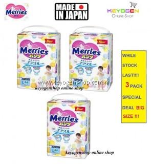Made in Japan - 3 Pack L size 44 pcs Merries baby premium grade walk pant diapers - extra comfort (BIG SIZE)