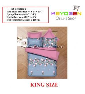 Keyogen Colour Aloe Bedding Set - COMFORTER ALOE PLEASE REPLY (King) 1 Bed Sheet + 2 Pillow Cover + 1 Bolster Cover + 1 Comforter