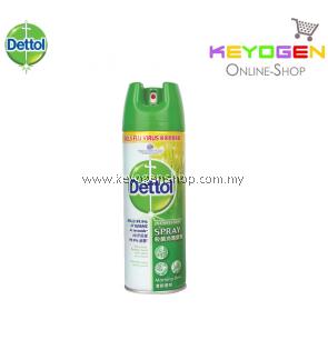 Dettol Antibacterial Germicidal Hygiene Liquid Disinfectant Spray Morning Dew 450ml - 1 Unit