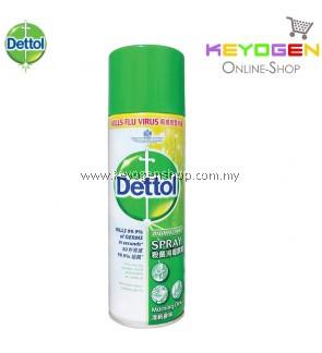 Dettol Antibacterial Germicidal Hygiene Liquid Disinfectant Spray Morning Dew 225ml - 1 Unit