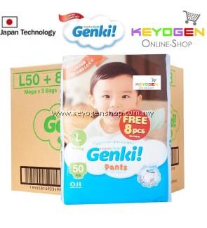 GENKI diaper pant New Launching on Oct 2019 1 Mega pack L size 50pcs FREE 8pcs - Japan technology
