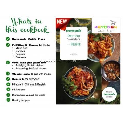 (New Launching) One-pot wonder Thermomix Cookbook FREE 1 pack Goodmaid sponge