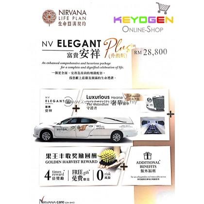 Nirvana Elegant Plus Funeral Service Package FREE 4 GHR Durian worth RM80,000- Nirvana Life Plan (NLP) FOR 1 Pax- 3 Days 2 Nights Funeral Service (Nirvana Elegant Plus)